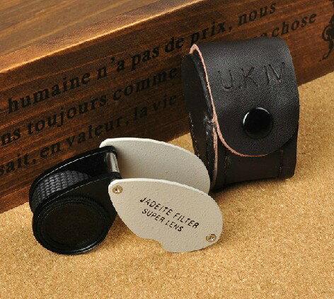 第四代 查爾斯濾色鏡 雙鏡片 含35倍珠寶放大鏡 鑑定玉石翡翠染色儀器 ~MICAA4~