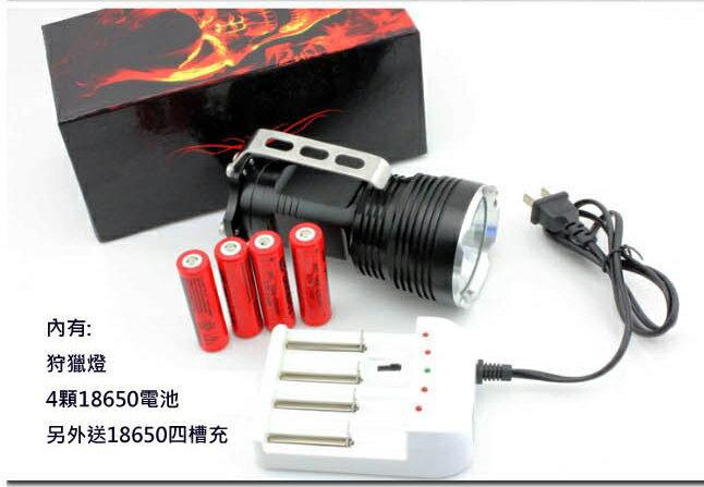 CREE XML-T6 LED 手電筒 緊急照明燈 探照燈 投射燈 露營燈 釣魚燈 超值套餐 【FLAA39】