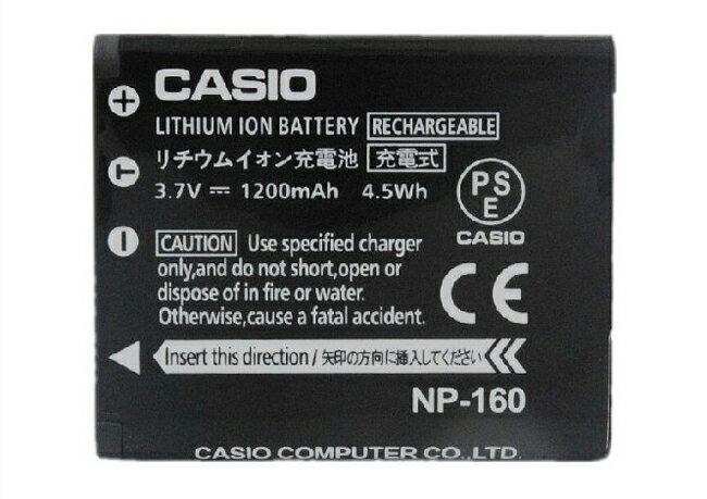 Casio 卡西歐 NP-160 NP160原廠電池 EX-ZR50 ZR50 適用 【ACSAB4】