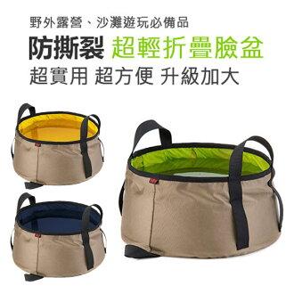 NatureHike NH 10L 折疊臉盆 旅遊 旅行 露營 水桶【CAMABA】