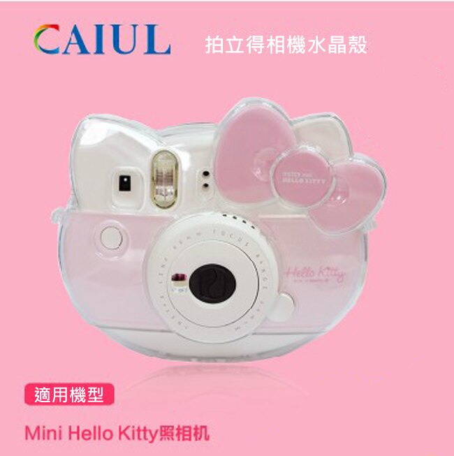 富士 Fujifilm Instax Mini Hello Kitty 拍立得 水晶殼 保