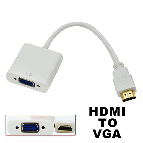 HDMI 轉VGA轉換器 HDMI公轉VGA母 1080P ps3 xbox