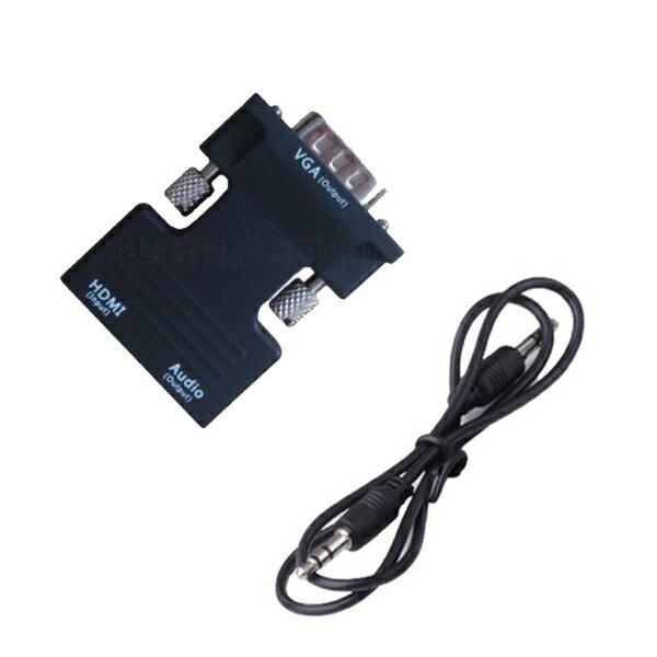 HDMI TO VGA轉接頭帶音頻 HDMI母轉VGA公轉接頭