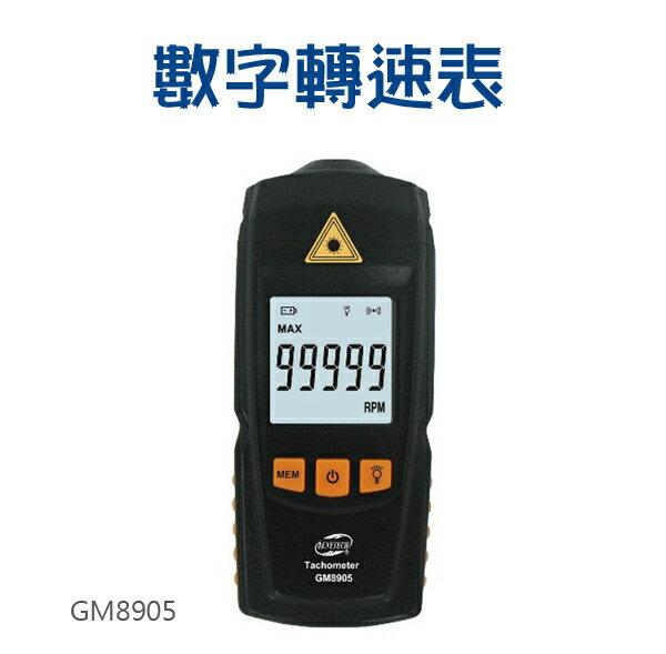 數位顯示鐳射轉速表/非接觸式光電轉速計/數字式測速儀