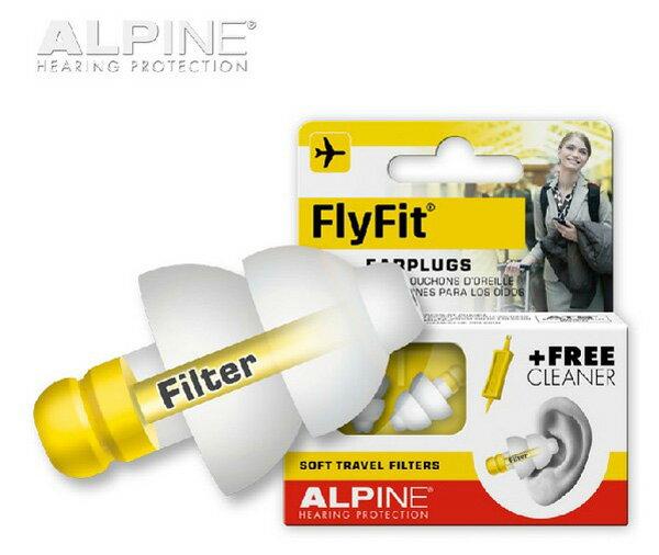 荷蘭原裝進口 Alpine Flyfit 頂級飛行專用耳塞