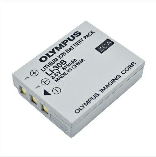 OLYMPUS Li-30B 原廠電池 u-mini Digital S u-mini S