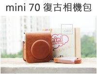 母親節禮物推薦3C:手機、運動手錶、相機及拍立得到CAIUL 拍立得 mini70 相機包 皮質包 複古包 保護套 皮套