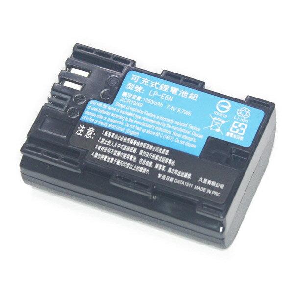 樂達數位 CANON LP-E6 LP-E6N 副廠電池5D II 5DIII 5D 2 5D3 7D 60D