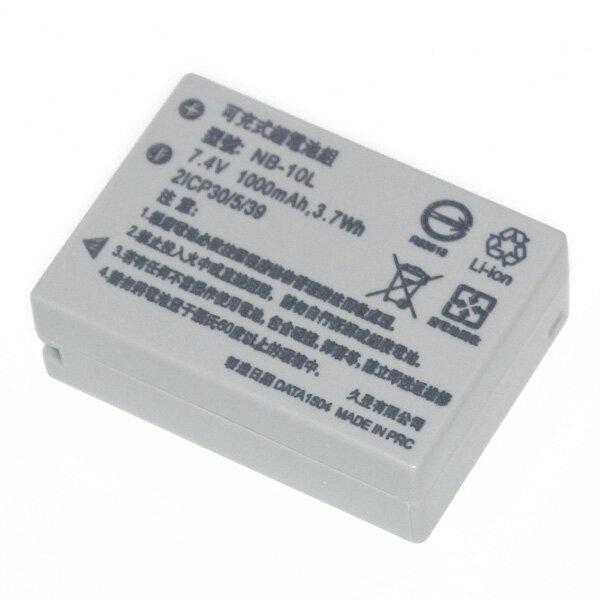 樂達數位 CANON NB-10L 副廠電池 SX40 G1X 適用