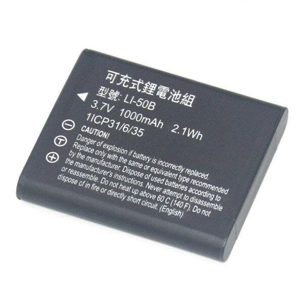 樂達數位 OLYMPUS LI-50B Casio NP-150 SONY NP-BK1 副廠電池