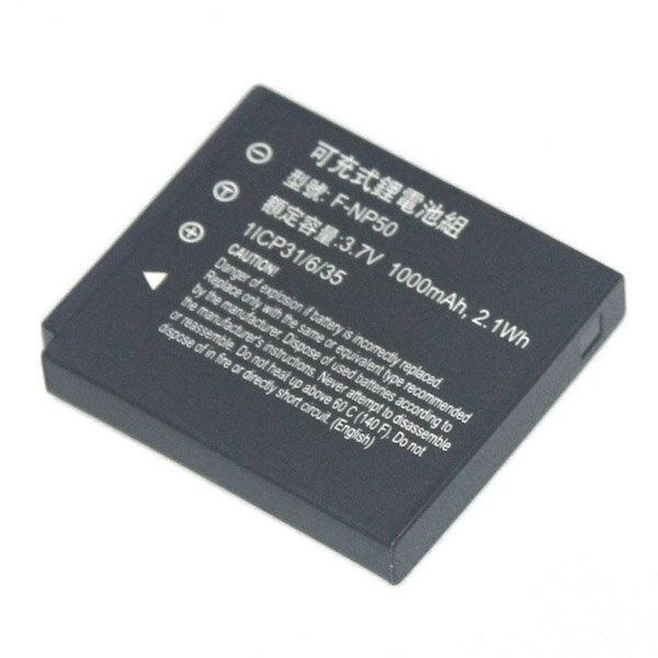 樂達數位 富士 NP-50 PETAX D-LI68 KODAK KLIC-7004副廠電池