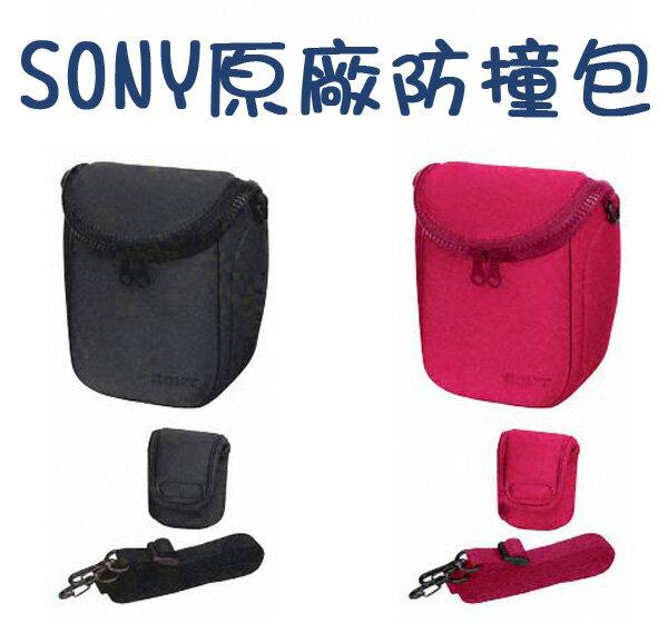 樂達數位 SONY LCS-BBF 原廠防撞相機包 【ABGB36】