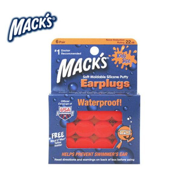 樂達數位:美國Mack's兒童矽膠耳塞防噪音飛行游泳適用20645