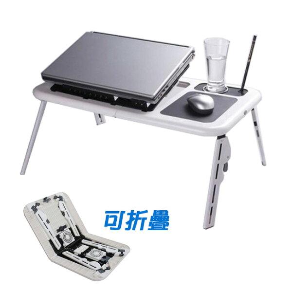 樂達數位:多功能筆記型電腦桌筆電電腦桌20709