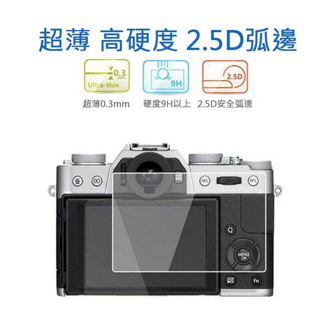 NIKON 9H 鋼化玻璃 D800/800E/810 高透度 免裁切 20720