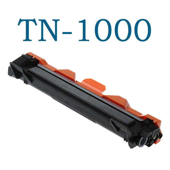副廠 TN-1000 碳粉匣 HL-1110/DCP-1510/MFC-1815/HL-1210W 20754