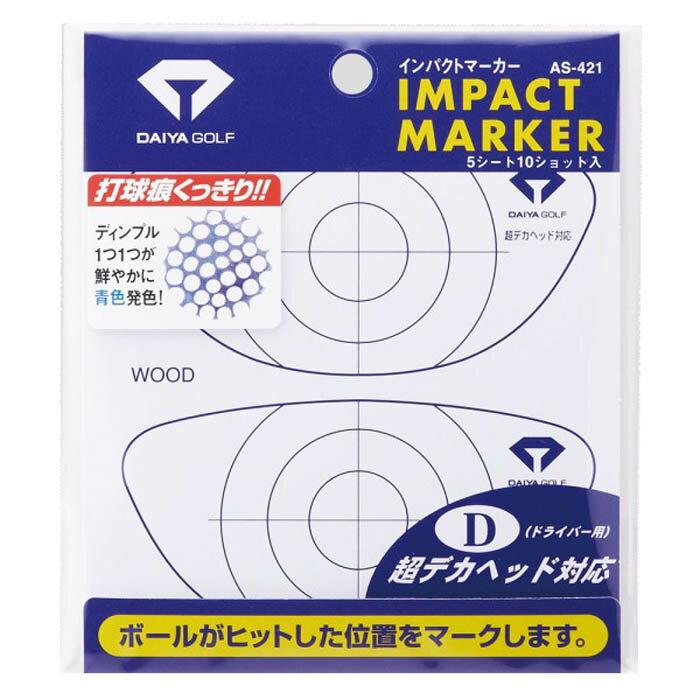 高爾夫球桿 桿面貼紙 擊球貼紙 適用1號木桿 20770