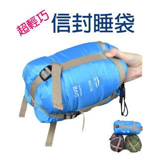 樂達數位:DEVINO超輕信封睡袋迷你睡袋超20792