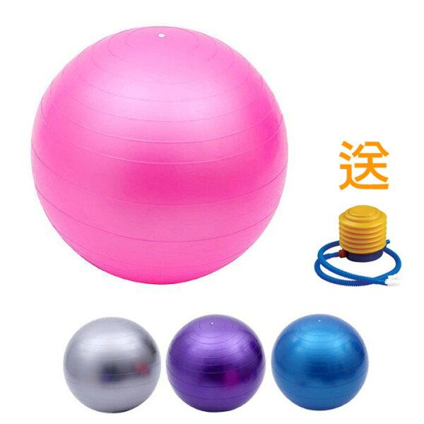 樂達數位:防爆加厚65cm瑜珈球健身球體操球送打氣筒20794