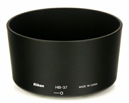 樂達數位:NIKON原廠HB-37鏡頭遮光罩20799
