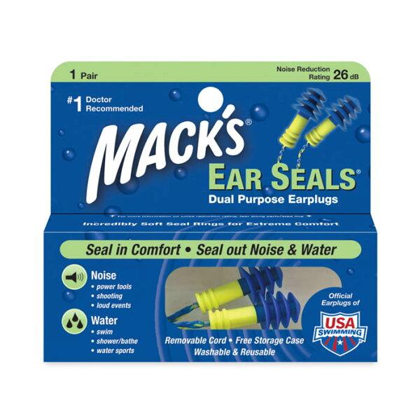 美國Mack's游泳耳塞有防丟繩送收納盒美國國家游泳隊專用20834