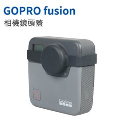 GOPRO fusion 360 相機鏡頭蓋