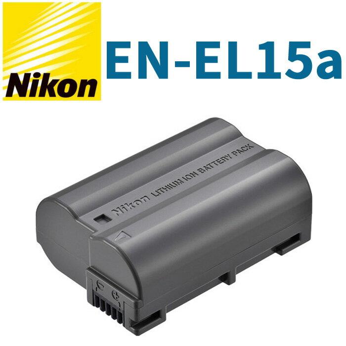 NIKON 尼康 EN-EL15a 原廠電池 D7500 適用 全新無包裝