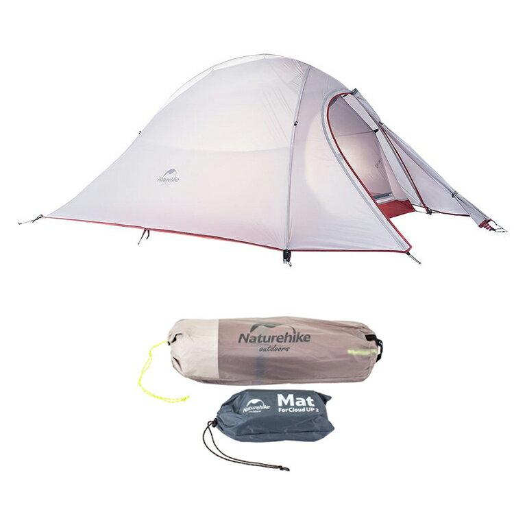 雲尚2 雙人帳篷 雲尚3 3-4人帳篷 20D帳篷 升級款