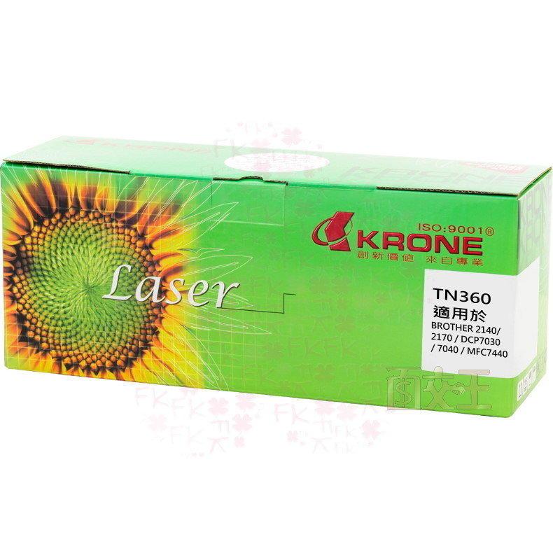 【立光】碳粉匣 2140/2170/DCP7030/7040/MFC7440 KR-BRO-TN360