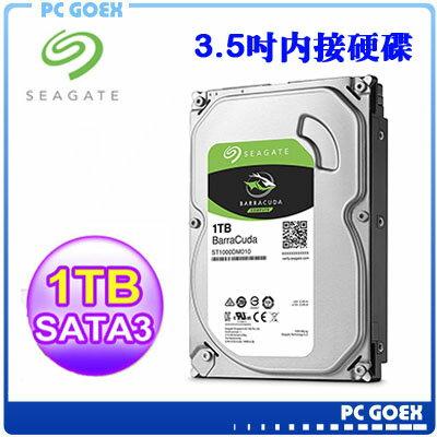 希捷 Seagate 1TB SATA3/64M/7200R/內接式硬碟機 ST1000DM010 ☆pcgoex軒揚☆
