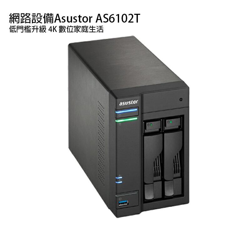 [喬傑數位]NAS Asustor AS6102T