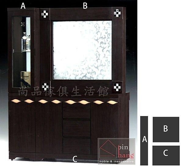【尚品家具】429-07 寇爾 5.3尺雙面胡桃屏風櫃/雙面櫃/玄關收納櫃/屏風櫃
