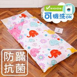 兒童睡袋 防蹣抗菌 可機 精梳棉 兩用睡袋 心象 美國 台灣製
