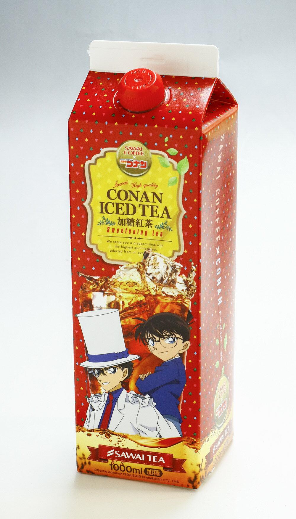 澤井咖啡 柯南系列 加糖紅茶.無糖紅茶.無糖咖啡 2