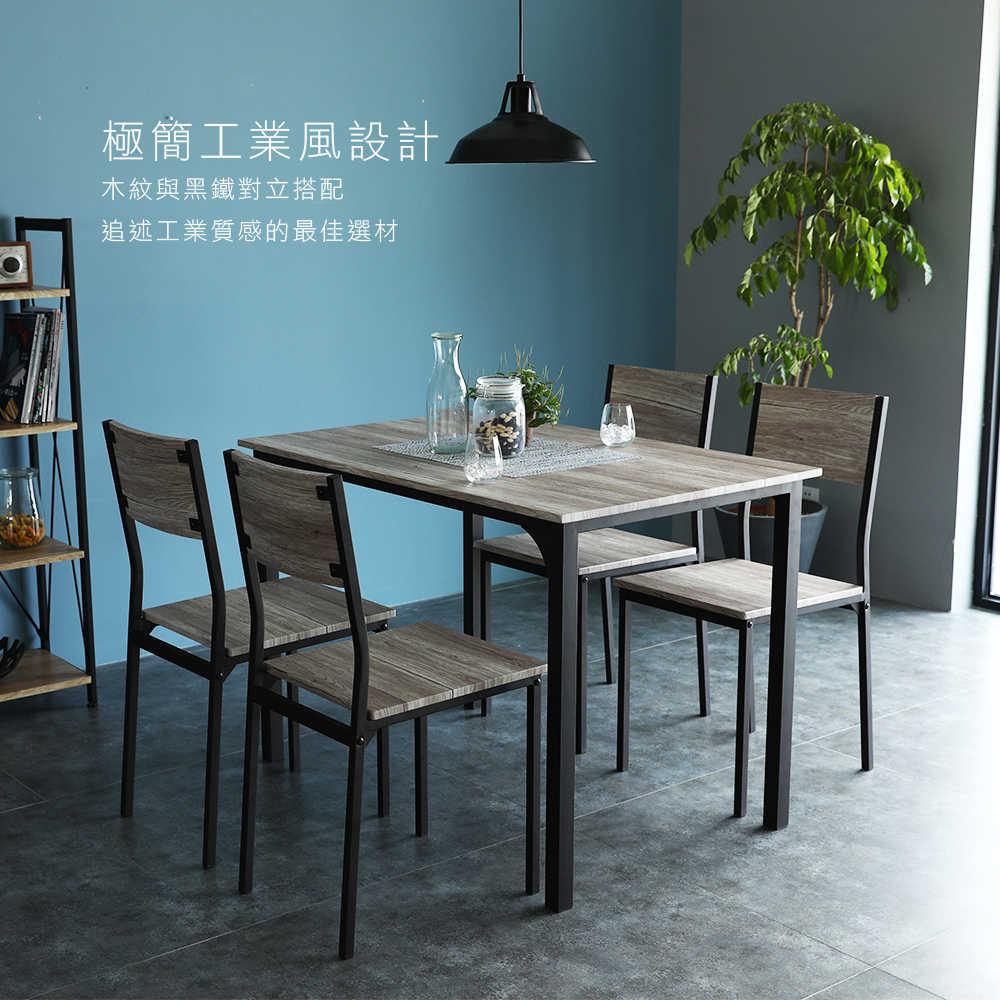 (預購-12月中發貨)Bluta 四人餐桌椅組 0
