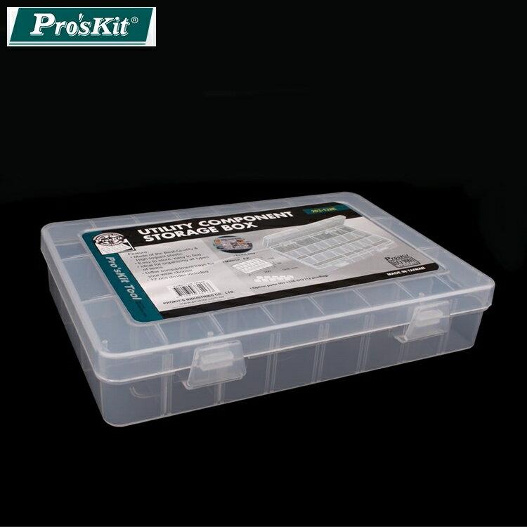 又敗家@ 寶工Pro skit可調24格電子零件盒203-132E(附12個格片)24格活動耐摔模型零件盒電子被動元件盒工具盒工具收納盒文具盒 藝材料盒零件收納盒針線盒釣具盒模具盒工具盒 Proskit Pro s Kit Pros Kit Pro sKit