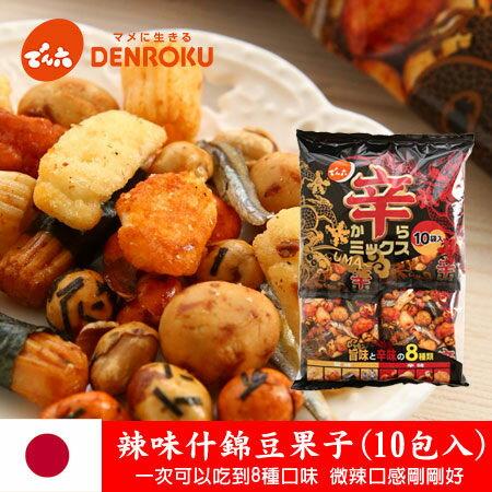 日本 天六 辣味什錦豆果子(10包入) 260g 8種類 綜合辣味 豆果子 進口零食【N100318】