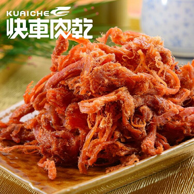 ~快車肉乾~A19 微辣小肉條 × 個人輕巧包 ^(125g 包^)