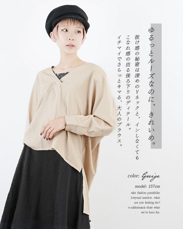 日本e-zakka / 簡約素色寬版V領上衣 / 32190-1900051 / 日本必買 代購 / 日本樂天直送(2900) 2