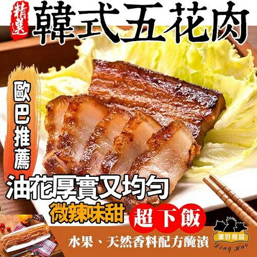 【濎好】韓式五花肉(300g)