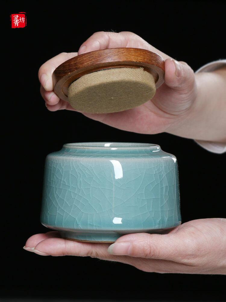 龍泉青瓷手工茶葉罐陶瓷簡約木蓋功夫茶倉存茶罐日式儲物收納罐1入