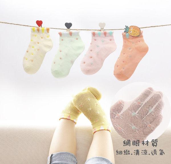 EMMA商城~超值(5?入)兒童薄款泡泡口襪網眼船襪彩色點點寶寶童襪