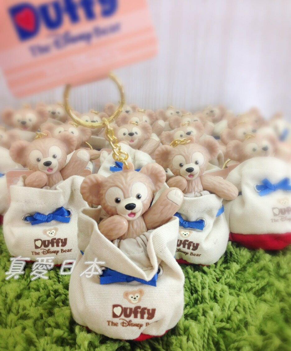 【真愛日本】16082700026經典限定水桶袋鎖圈-達菲招手   Duffy&ShellieMay  日本帶回 吊飾 鎖圈