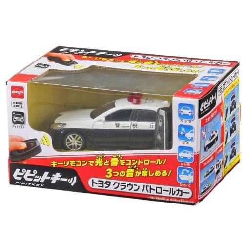 日本代購預購 警察巡邏車 附上車鑰匙 有聲光玩具車 小男孩玩具 兒童玩具 交通造型玩具 758-259