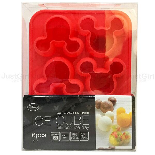 迪士尼 米奇 烤模 模型 模具 製冰盒 巧克力蛋糕果凍冰 6格 餐具 正版日本進口 限定販售 JustGirl