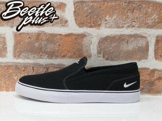 女鞋 BEETLE PLUS 全新 現貨 NIKE TOKI SLIP CANVAS 全黑 黑白 刺繡 懶人鞋 白勾 724770-010 D-449