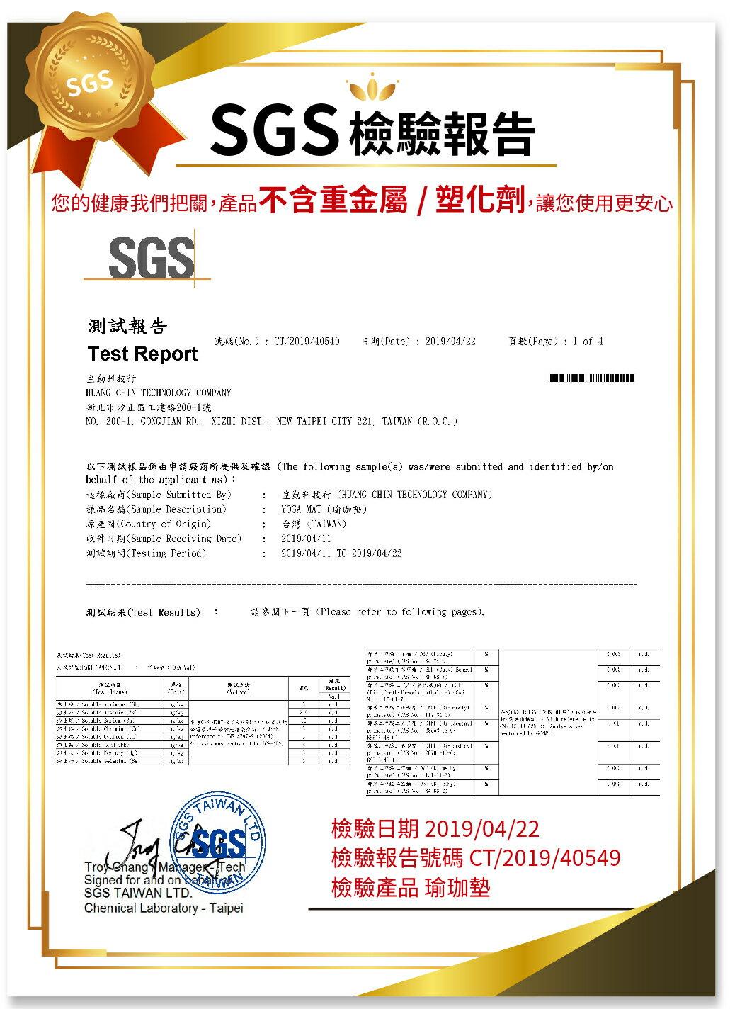 【Royal御皇居】 瑜珈墊 通過SGS認證 10mm超厚瑜珈墊 加厚瑜珈墊 NBR瑜珈墊 瑜伽墊 瑜珈軟墊【I0132】