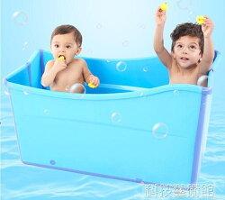 泡澡桶 巧威洗澡桶成人折疊 浴盆兒童家用 雙寶寶沐浴泡澡桶加厚可坐浴缸DF  科技藝術館
