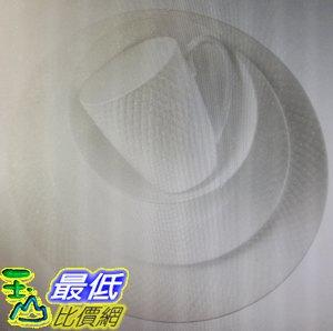 [COSCO代購]W1202494Mikasa骨瓷餐具16件組