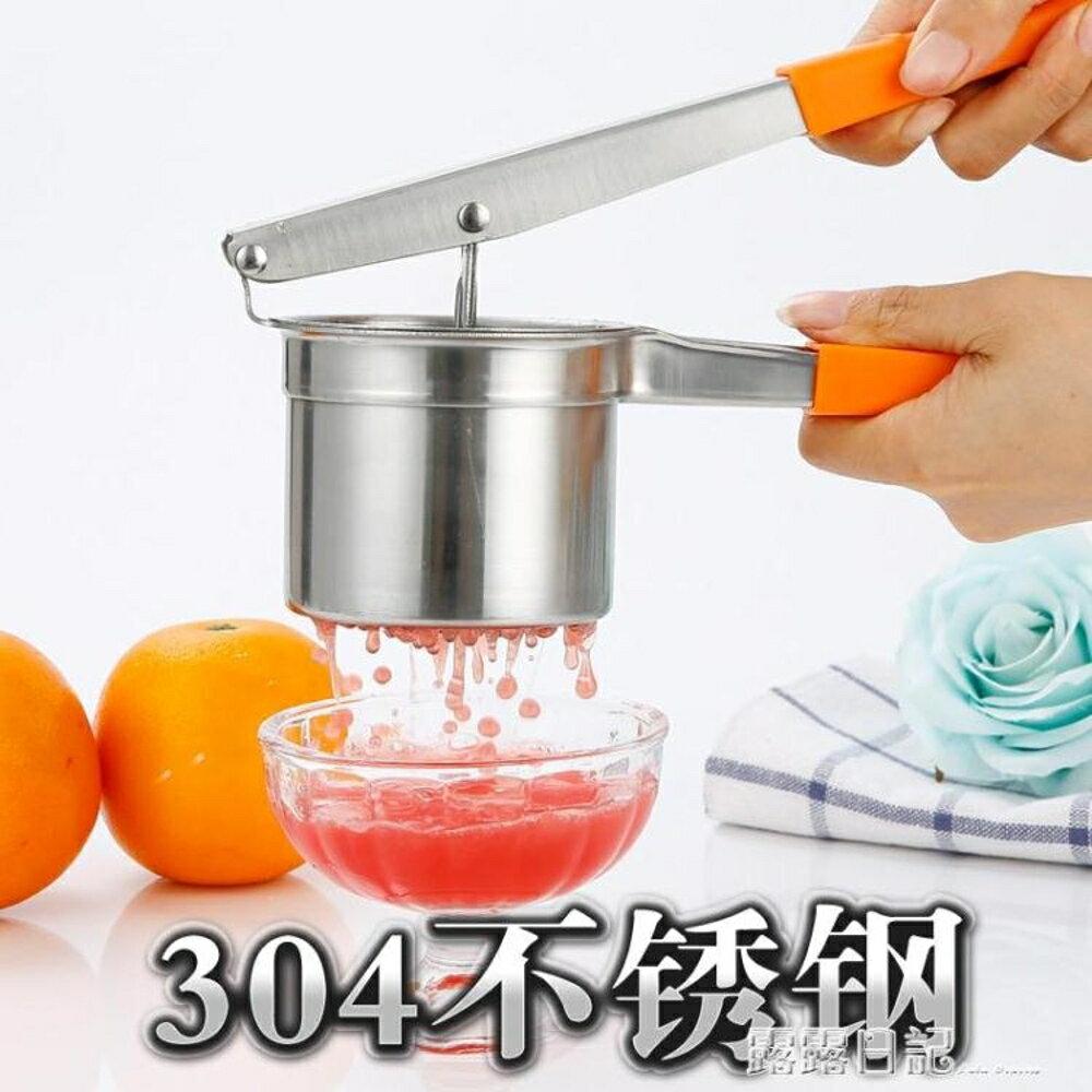 手動榨汁機家用壓馬鈴薯泥器水果小型夾檸檬榨汁器擠壓神器 露露日記